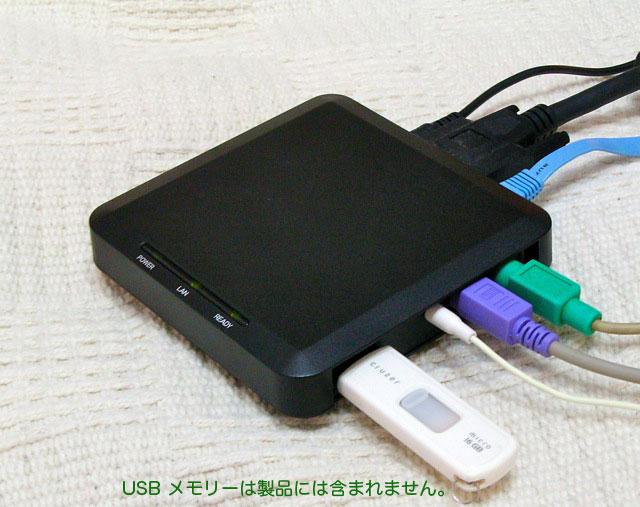 画像1: シンクライアント - ワイドスクリーンとUSBメモリーサポート