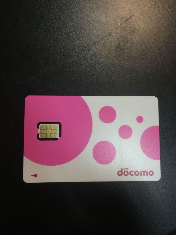 画像1: データSIM card 30daysまたは3GBデータ