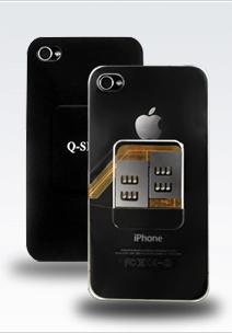 画像2: iPhone4 用 Triplel SIM アダプター付きケース
