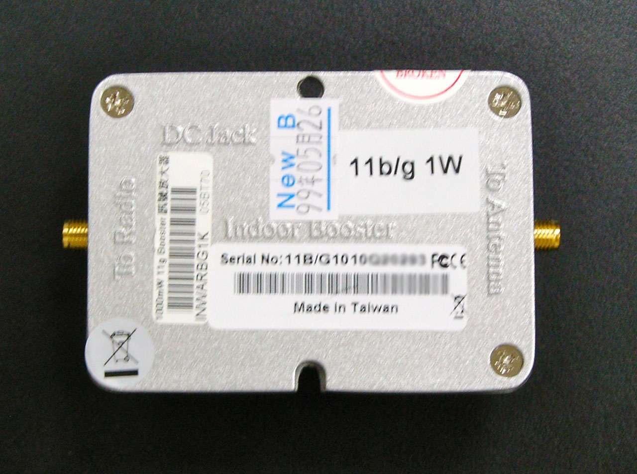 画像4: 2.4GHz WiFi ホットスポット用ブースター 1000 mW (+30 dBm)
