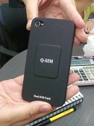 画像1: iPhone4 用 Dual SIM アダプター付きケース