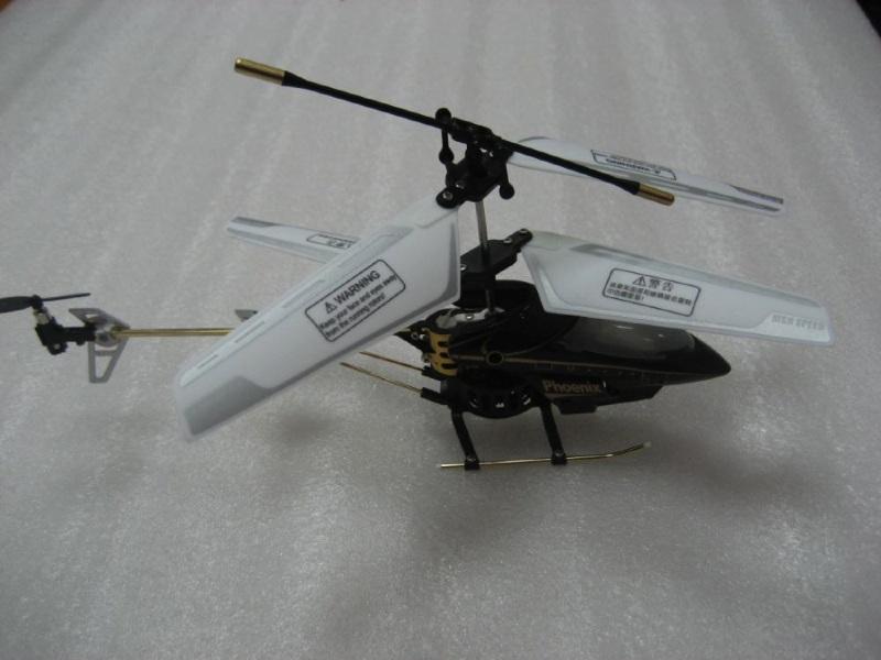 画像1: ジャイロ付ヘリコプター