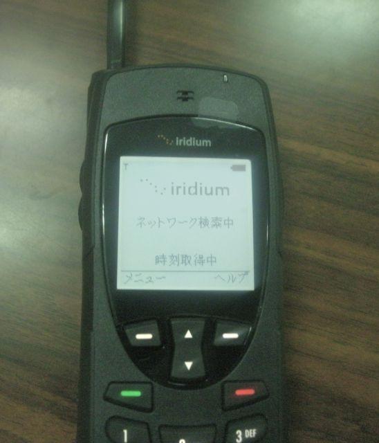 画像5: イリジウム衛星携帯電話