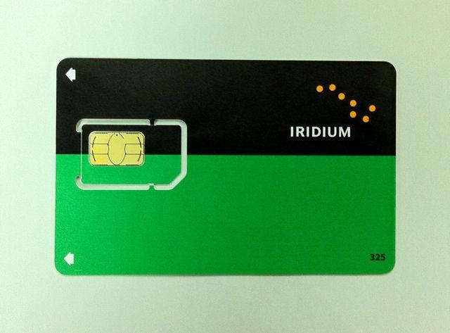 画像1: iridium プリペイドカード 12ヶ月有効 500min