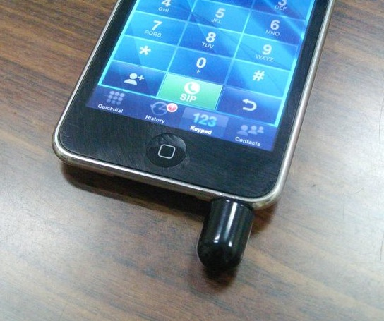 画像3: ミニマイクロフォーン